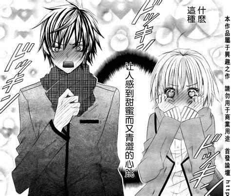 suki desu suzuki kun suki desu suzuki kun ikeyamada go zerochan anime
