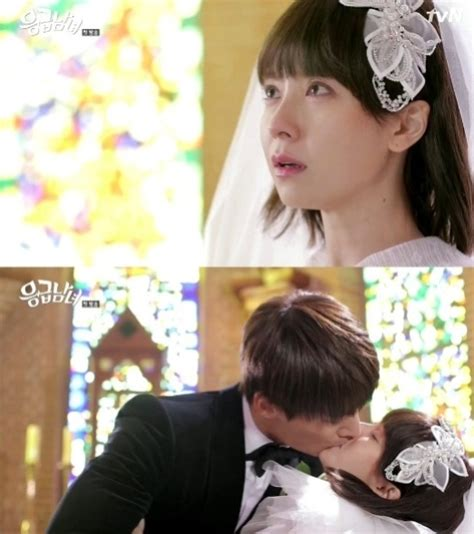 Novel Ji Oh After The Wedding asiatoday