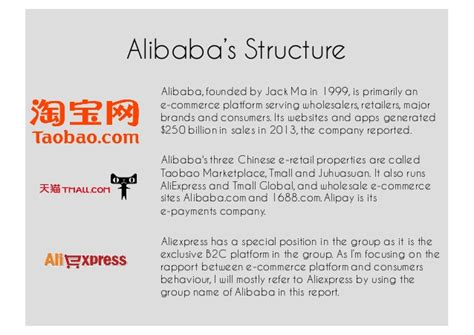 alibaba e commerce case study case study alibaba s expansion
