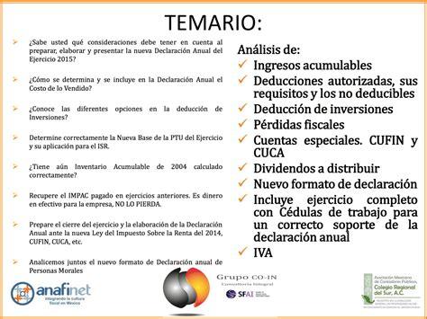 tabla de inpc y recargos del sua 2016 recargos e inpc del sua 2016 recargos e inpc del sua 2016