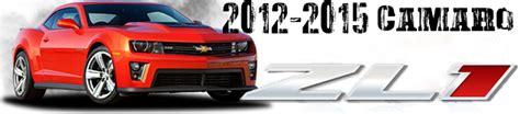 2012 camaro parts and accessories 2012 2015 chevy camaro zl1 performance parts and accessories
