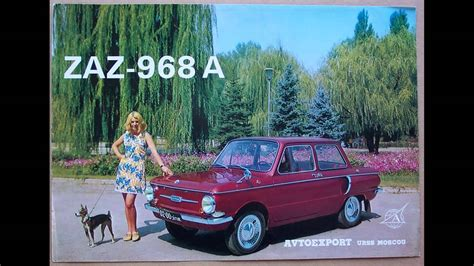 l馮islation si鑒e auto le auto pi 249 brutte mondo da vedere