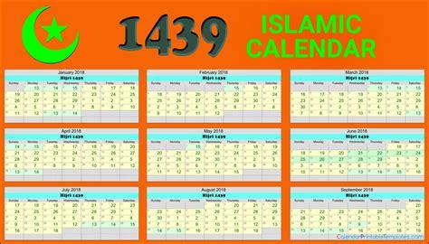 Kalender 2018 Islam Muslim Islamic Calendar 2018 Hijri Calendar 1439