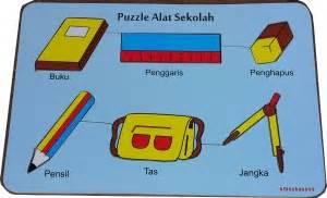 Puzzle Hijaiyah Angsa by Puzzle Gambar Stiker Puzzle Alat Sekolah