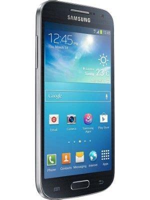 samsung galaxy s4 mini price in india on 14 july 2015