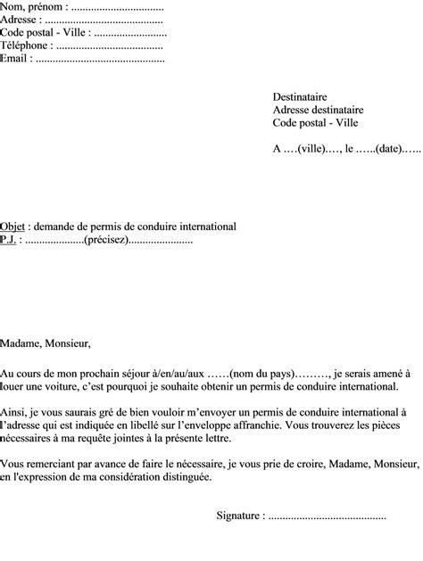 Demande De Lettre Pour Parloir Blogs Actualit 233 S Informations Pratiques Mod 232 Les De Lettres Et D 233 Marches Administratives De