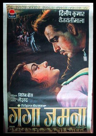 download film g 30 s pki gratis ganga jamuna 1961 hindi movie mp3 song free download