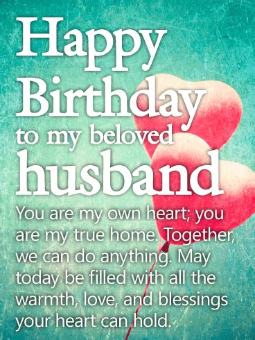 Happy Birthday To Husband And by You Are My Own Happy Birthday Wishes Card For