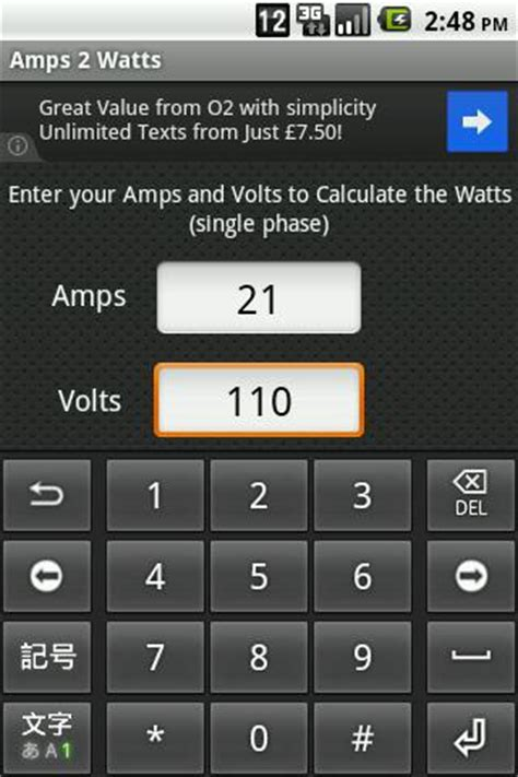 convert capacitor to mah electrical s 2 watts free android apps on play