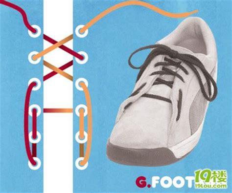 tutorial tali sepatu exo 6个空花样系鞋带方法步骤图解视频教程