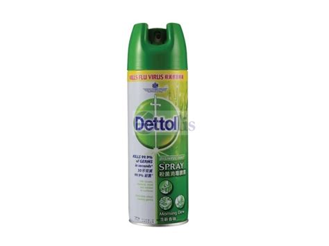 Jual Sanitizer Dettol dettol disinfectant spray largest office supplies