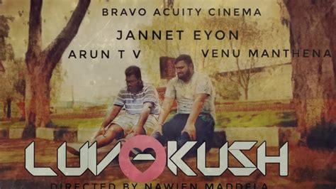 film love kush luv kush 2017 poster teaser a film by nawien bravo