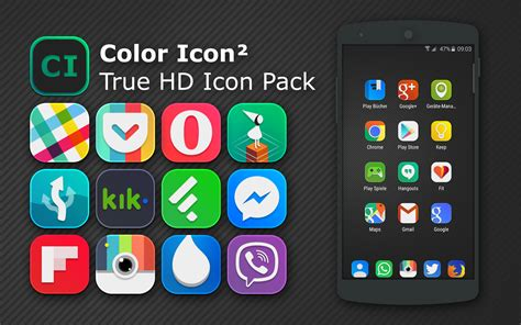 htc themes icon packs icon pack update 08 jul color icon 178 android