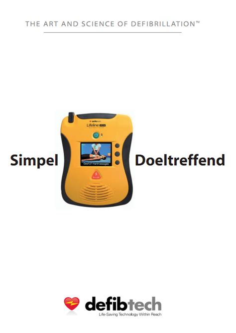 defibtech lifeline view aed aed defibtech lifeline view aed aedcompany nl