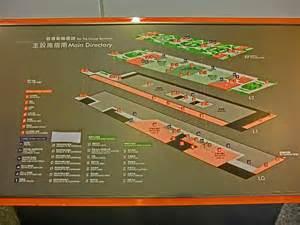 Floor Plans For Free File Hk 啟德郵輪碼頭 Kai Tak Cruise Terminal Floorplan Ktct Sign