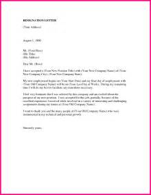 Reply Resignation Letter by 10 Resignation Letter Career Growth Sle