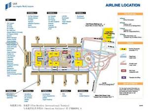 Map Of Los Angeles Airports by Airport Information Losangeles China Eastern Airlines
