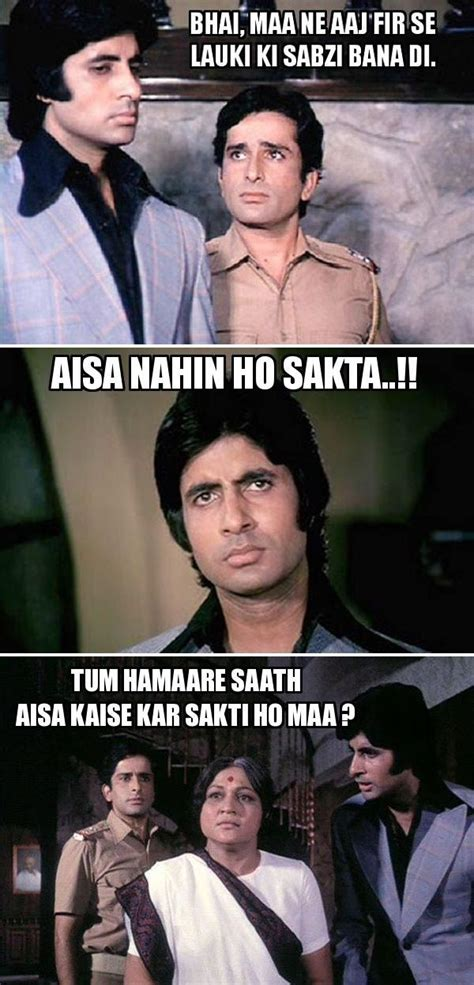 funny movies with hot actors be like memes bollywood image memes at relatably
