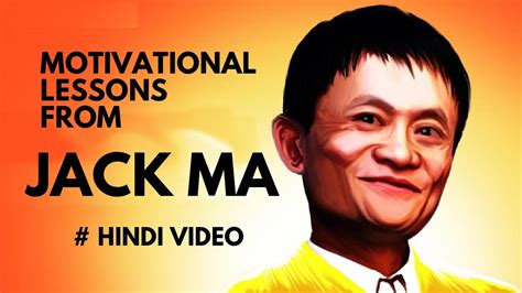 biography of jack ma in hindi life lessons from jack ma hindi video youtube