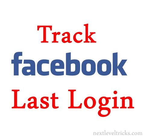 track login how to track your last login location