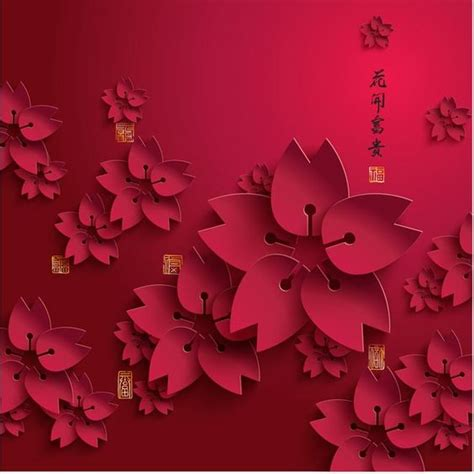 new year background paper paper cutting happy new year and happy new year greetings