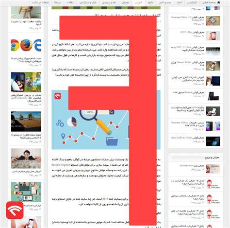 pattern for reading web content 6 روش بهبود محتوای اینترنتی برای خواننده