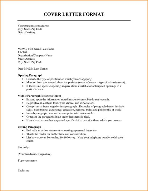 How To Set Up A Cover Letter