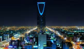 kingdom centre riyadh the city of bedouin billionaires desna euro