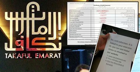 Cheap Insurance Dubai by Cheapest Way To Dubai Miracle Garden Dubai Ofw