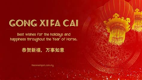 happy new year gong xi fa cai 2014 festive the sweet spot