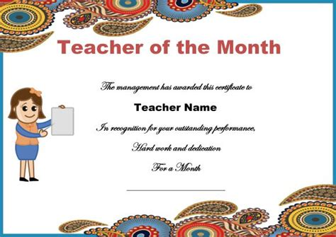 teacher of the month certificate template demplates