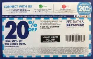 bed and bath coupon in store bed bath beyond in store coupon 2017 2018 best cars