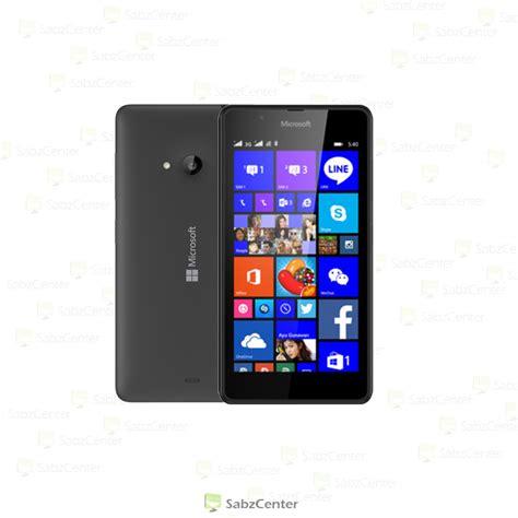 Www Hp Nokia Lumia 535 gt gt 綷 綷 nokia lumia 535