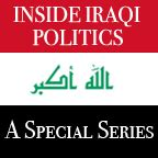 iraq and the politics of an insider s perspective books inside iraqi politics part 4 a look at legislative