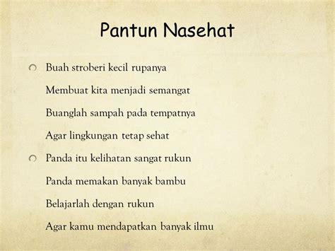 kumpulan pantun kumpulan pantun nasehat jenaka dan agama daweed kumpulan pantun nasehat terbaru di indonesia