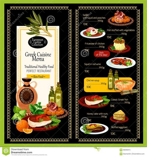 greek restaurant cuisine vector menu template stock vector