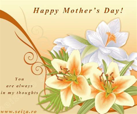 imagenes de tarjetas de amor en ingles tarjeta floral con texto en ingl 233 s tarjetas del d 237 a de