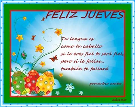 imagenes feliz jueves navidad buenos dias mujeres feliz jueves mam 225 slatinas