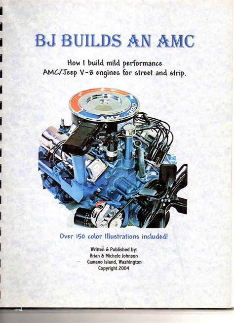 amc engine building
