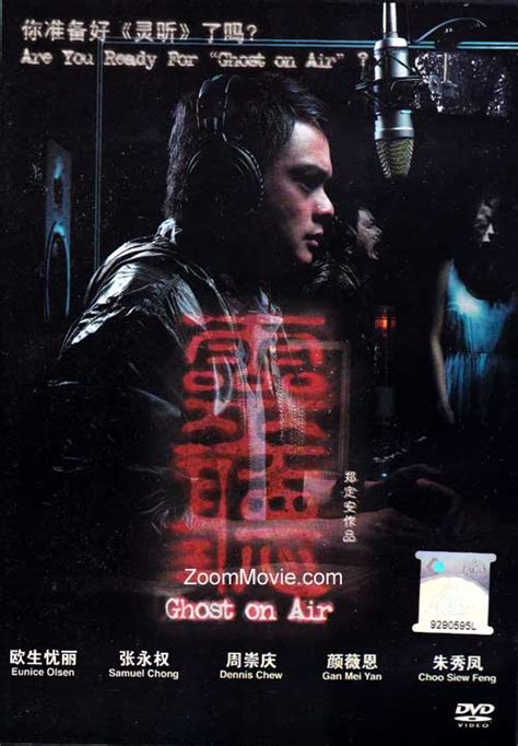 film ghost on air ghost on air dvd singapore movie 2012 cast by dennis