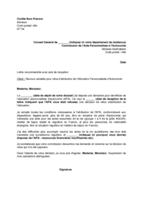 Redaction D Une Lettre De Recours Pour Refus De Visa Francais Sle Cover Letter Exemple De Lettre De Refus A Une Invitation
