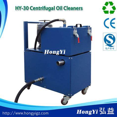 Vacuum Cleaner Hartono hy environment sdn bhd solvent recycling solvent recovery solvent reclaim