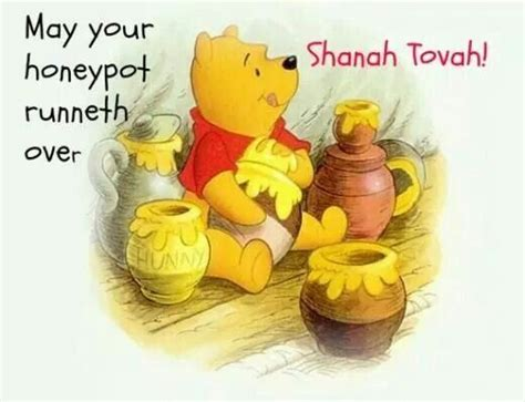 happy new year in hebrew shana tova l shana tova all things pooh