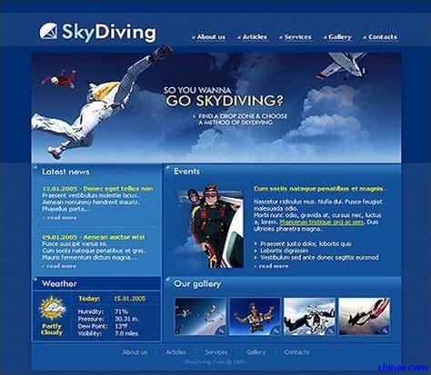 hd website templates free aerospace web site templates millions vectors