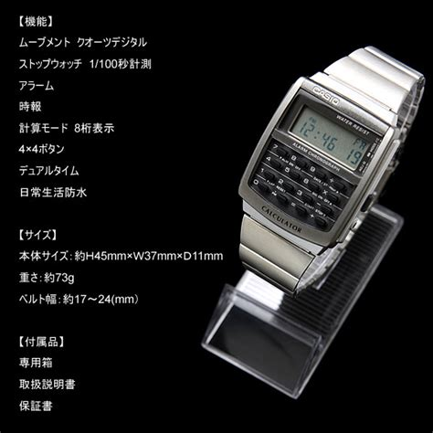 Casio Calculator Ca506 Original e mix rakuten global market casio casio