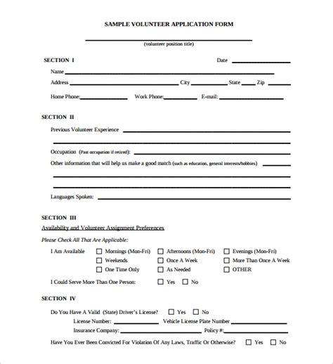 volunteer waiver form template volunteer registration form template related keywords