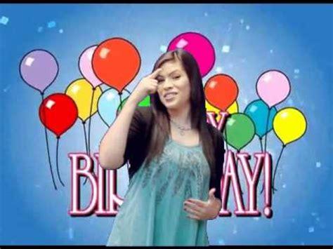 Happy Birthday Sign Language by Happy Birthday Asl