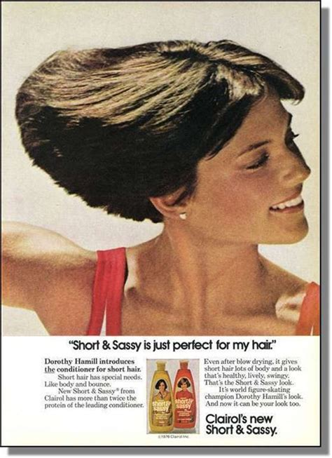 dorothy hamile wedge haircuts front and back views original dorothy hamill hair cut dorothy hamill wedge