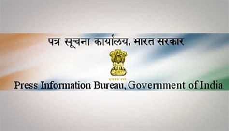 press information bureau press information bureau