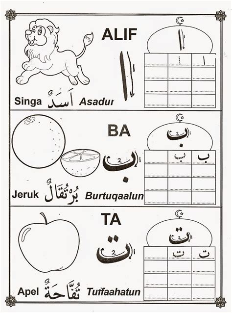 Wallstiker Karakter Huruf Dan Hewan mewarnai huruf hijaiyah 1 alif dzal mewarnai